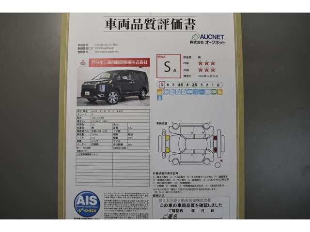「三菱」「デリカD:5」「ミニバン・ワンボックス」「岐阜県」の中古車2