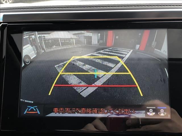 2.5S Cパッケージ 新車未登録 サンルーフ デジタルインナーミラー 追従クルコン ディスプレイオーディオ バックカメラ(4枚目)