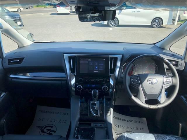 2.5S Cパッケージ 新車未登録 サンルーフ デジタルインナーミラー ブラインドスポットモニター シートヒーター 本革シート バックカメラ(2枚目)