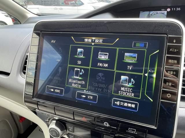 XV 純正フルセグ10型SDナビ プリパイロット 両側電動スライドドア アラウンドビューモニター アイドリングストップ ブラインドスポットモニター パーキングアシスト ETC車載器 ダブルエアコン LED(71枚目)