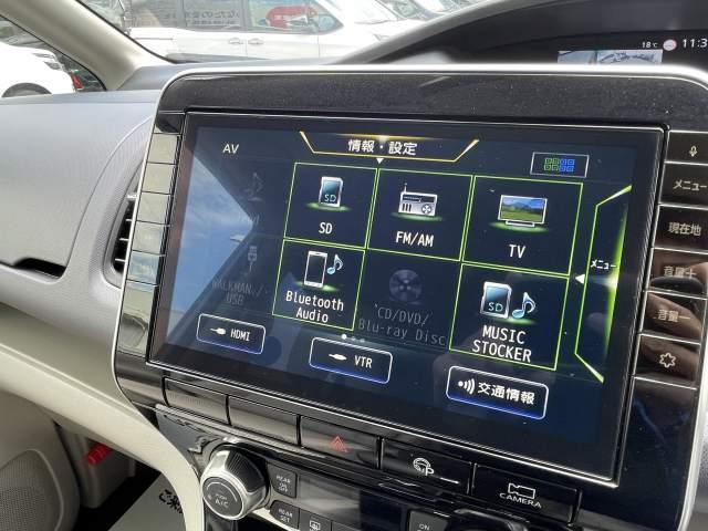 XV 純正フルセグ10型SDナビ プリパイロット 両側電動スライドドア アラウンドビューモニター アイドリングストップ ブラインドスポットモニター パーキングアシスト ETC車載器 ダブルエアコン LED(72枚目)