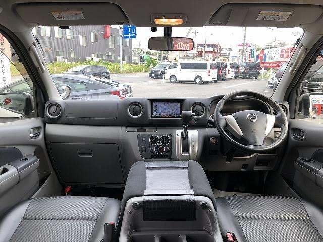 プレミアムGX クロムギアパッケージ ワンオーナー 純正フルセグSDナビ バックカメラ カプロンシート インテリキー&プッシュスタート ディスチャージヘッド ETC車載器(2枚目)