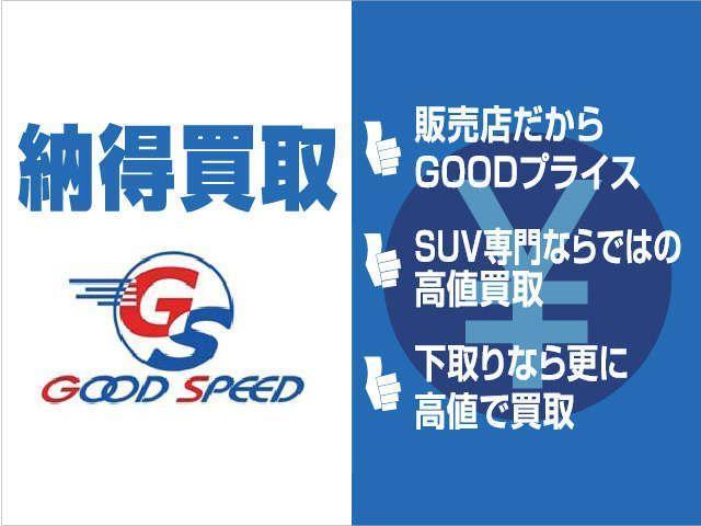 ロングスーパーGL 純正SDナビ Wエアバック リップスポイラー オートエアコン 社外アルミ キーレスエントリー(38枚目)