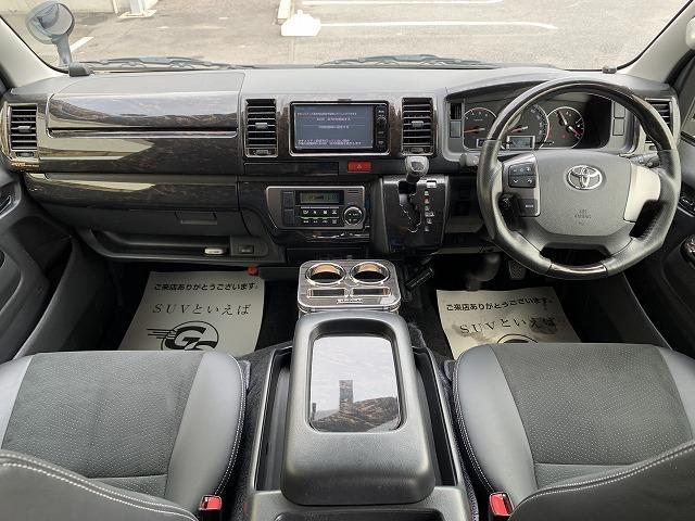 スーパーGL ダークプライム 純正SDナビ フルセグ バックカメラ Wエアバック ハーフレザー&アルカンターラ ウッド調コンビハンドル&パネル モデリスタフロントリップ 4WD(46枚目)
