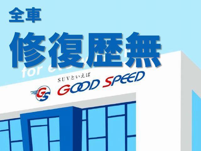 スーパーGL ダークプライム 純正SDナビ フルセグ バックカメラ Wエアバック ハーフレザー&アルカンターラ ウッド調コンビハンドル&パネル モデリスタフロントリップ 4WD(61枚目)