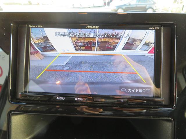 G 社外ナビ ETC バックカメラ 安全装備(11枚目)