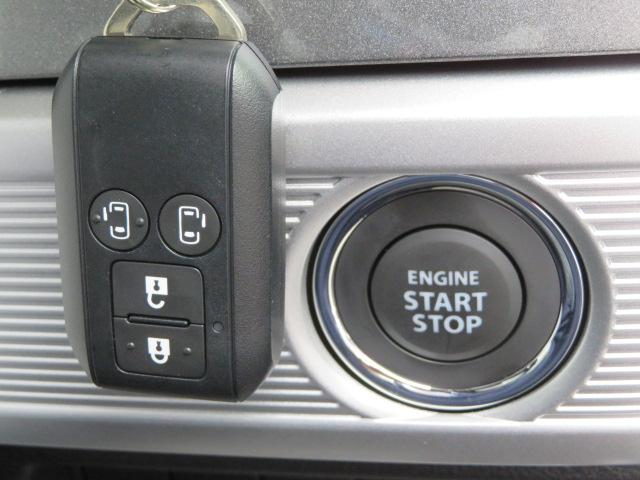 ハイブリッドXZ 届出済未使用車 両PS スマアシ シートヒーター ソナー スマートキー LEDヘッド(4枚目)