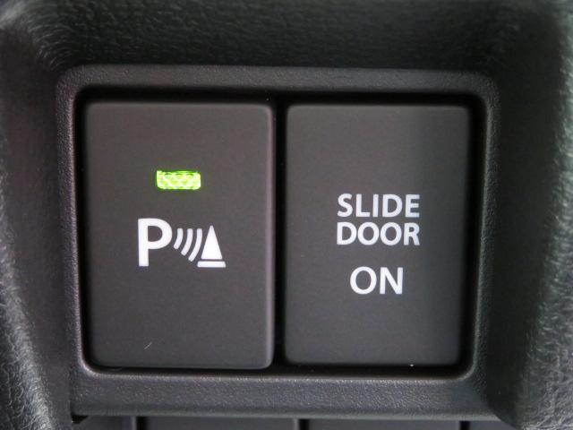 ハイブリッドXZ 届出済未使用車 両PS スマアシ シートヒーター ソナー スマートキー LEDヘッド(9枚目)