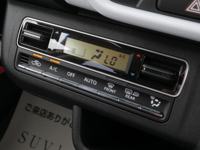 ハイブリッドX 届け出済み未使用車 クリアランスソナー 衝突軽減 スマートキー レーンキープ アイドリングストップ(12枚目)
