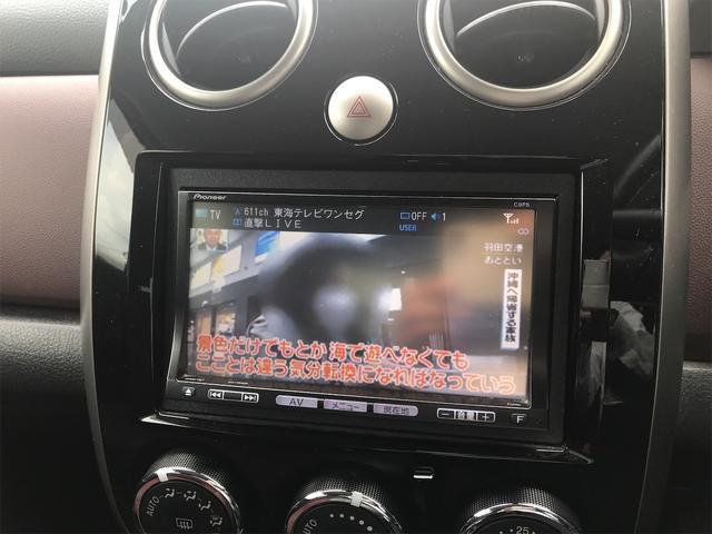 C ドレスアップパッケージ 純正ナビワンセグTV・カードキー(41枚目)