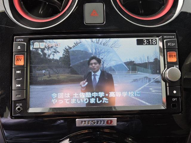 e-パワーニスモ 禁煙車 LED 後期 衝突軽減 ナビTV(4枚目)