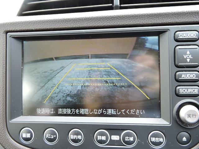 「ホンダ」「フィット」「ステーションワゴン」「愛知県」の中古車4