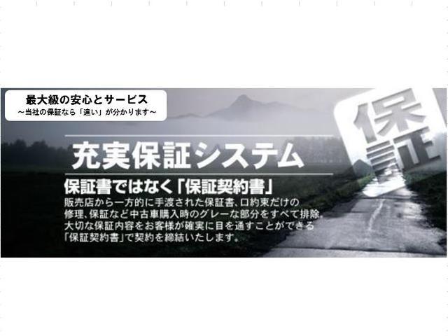 X SAIII 禁煙/ナビTV/Btooth/LED/障害物センサー/Iストップ/衝突軽減/スマートキー/プッシュST/DVD再生/純正フルエアロ/オートハイビーム/PVガラス/ウインカーミラー(24枚目)
