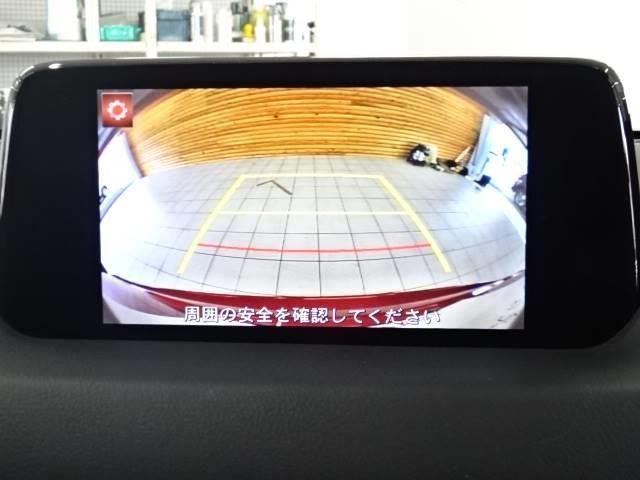 XD プロアクティブ コネクトナビ地デジ バックカメラ ETC 衝突軽減 レーダークルコン シートヒーター パワーシート コーナーセンサー LEDヘッドライト オートライト スマートキー ディーゼルTB(7枚目)