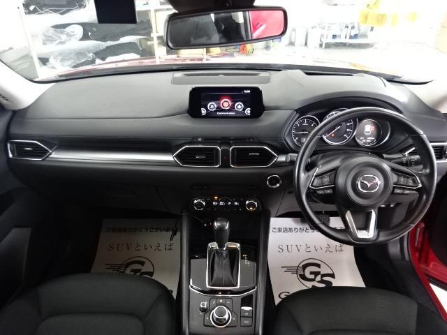 XD プロアクティブ コネクトナビ地デジ バックカメラ ETC 衝突軽減 レーダークルコン シートヒーター パワーシート コーナーセンサー LEDヘッドライト オートライト スマートキー ディーゼルTB(37枚目)