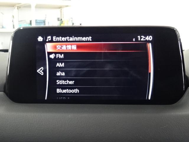 XD プロアクティブ コネクトナビ地デジ バックカメラ ETC 衝突軽減 レーダークルコン シートヒーター パワーシート コーナーセンサー LEDヘッドライト オートライト スマートキー ディーゼルTB(50枚目)