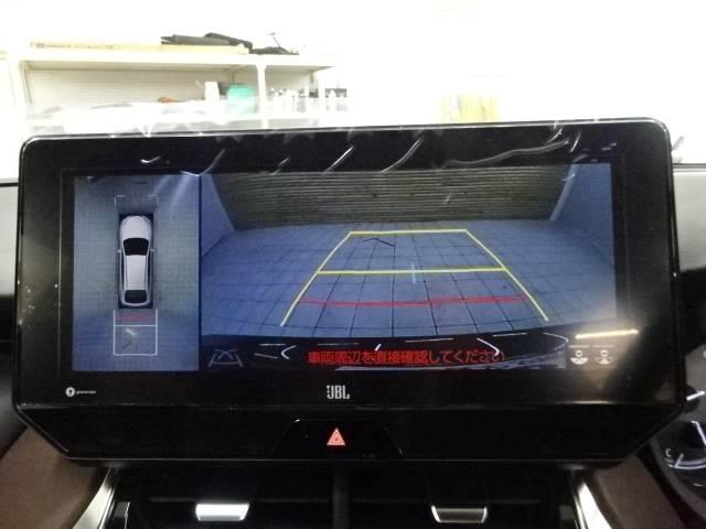 Z レザーパッケージ 本革 調光ルーフ パノラマビュー ITS シートヒーター&クーラー 12.3型ナビ ETC セーフティセンス レーダークルコン LEDヘッドライト オートハイビーム オートライト スマートキー(4枚目)