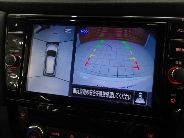 オーテック ハイブリッド iパッケージ 特別仕様 パートタイム式4WD ダウンヒルアシスト サンルーフ プロパイロット シートヒーター SDナビ地デジ 全周囲カメラ ETC LEDヘッドライト デジタルミラー ルーフレール(8枚目)