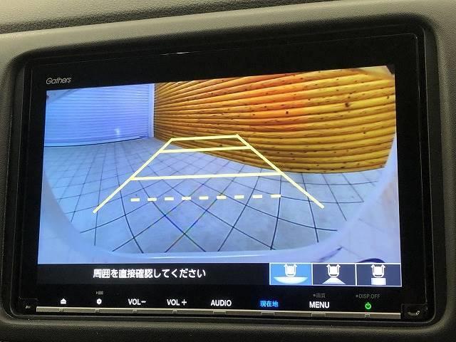 HYBRID Z Honda SENSING 4WD ホンダ純正9型ナビ 衝突軽減ブレーキ レーンキープ ETC Bカメラ LED ハーフレザーシート シートヒーター 純正AW(5枚目)