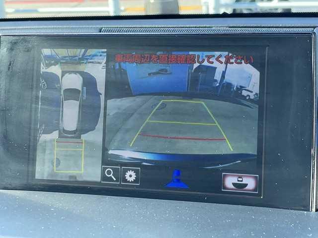 NX200t version L メーカーナビ 全方位カメラ 本革シート ETC シートヒーター シートクーラー パワーシート スマートキー プッシュスタート クルーズコントロール 電動リアゲート コーナーセンサー LEDヘッドライト(4枚目)