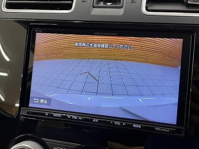 2.0XT EyeSight アドバンスドセイフティーPKG 7インチナビ バックモニター 地デジ ETC アイサイト ハーフレザーシート パワーシート スマートキー プッシュスタート LEDヘッドライト 純正アルミホイール レーダークルーズ(4枚目)