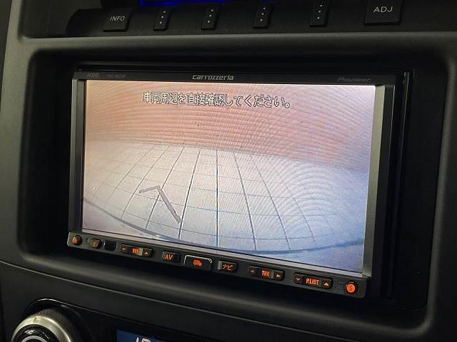 ロング EXCEED-X HDDナビ バックカメラ クルーズコントロール ETC パワーシート サンルーフ 4WD シートヒーター フォグランプ HIDヘッドライト(3枚目)