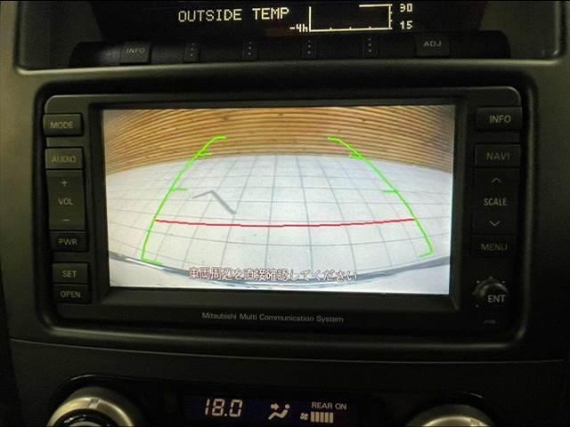 ロングEXCEED 純正HDDナビ バックカメラ クルーズコントロール ビルトインETC 4WD ステアリングリモコン スマートキー 純正アルミホイール フォグランプ オートエアコン(3枚目)