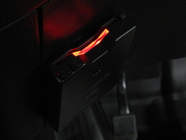 20Xハイブリッドエマージェンシーブレーキ SDナビ 4WD(7枚目)
