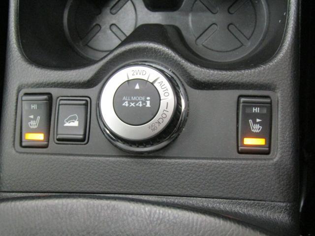 20Xハイブリッドエマージェンシーブレーキ SDナビ 4WD(8枚目)