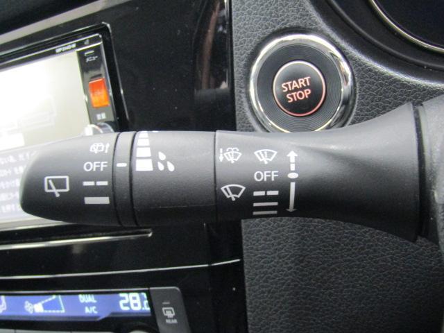 20Xハイブリッドエマージェンシーブレーキ SDナビ 4WD(11枚目)