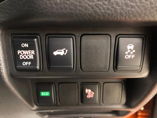 20Xi ハイブリッド プロパイロット SDナビ地デジ 全周囲カメラ ETC シートヒーター パワーバックドア 衝突軽減 レーダークルコン コーナーセンサー LEDヘッドライト オートライト スマートキー(10枚目)