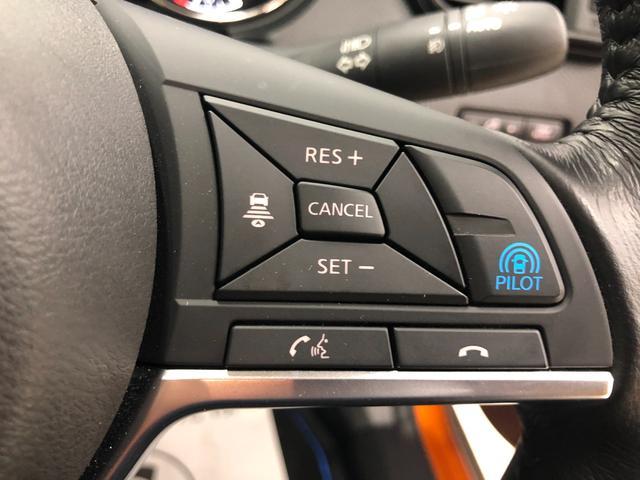 20Xi ハイブリッド プロパイロット SDナビ地デジ 全周囲カメラ ETC シートヒーター パワーバックドア 衝突軽減 レーダークルコン コーナーセンサー LEDヘッドライト オートライト スマートキー(11枚目)
