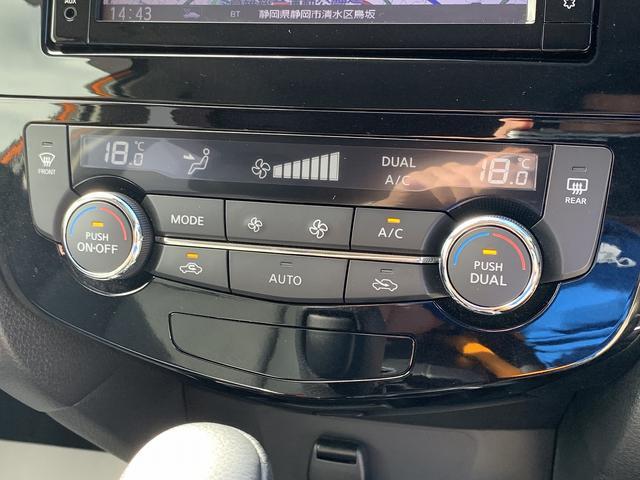 20Xi ハイブリッド プロパイロット SDナビ地デジ 全周囲カメラ ETC シートヒーター パワーバックドア 衝突軽減 レーダークルコン コーナーセンサー LEDヘッドライト オートライト スマートキー(45枚目)