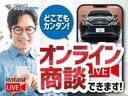 HYBRID Z 新車未登録 ステアリングヒーター ブラインドスポット パノラミックビュー LED シートヒーター bluetooth レーダークルーズコントロール 純正AW スマートキー(2枚目)