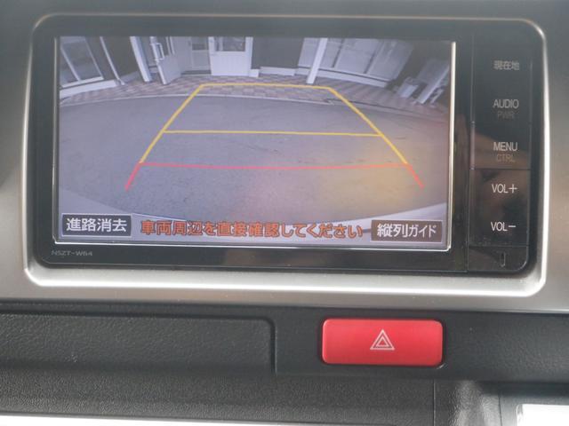 ロングスーパーGL フルエアロ/ローダウン/SD地デジナビ/Bカメラ/スマートキー&エンジンプッシュスタート/ウインカーミラー/オーバーフェンダー/ベッドキット/レザー調シートカバー/AC100V電源/キャンピングカー(14枚目)