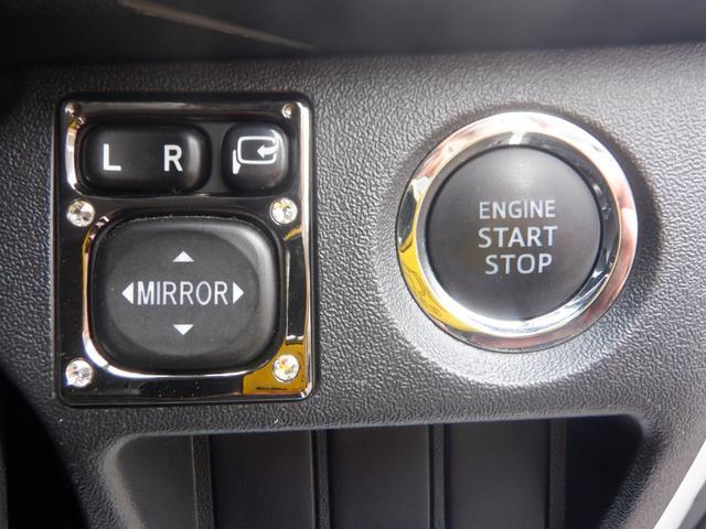 ロングスーパーGL フルエアロ/ローダウン/SD地デジナビ/Bカメラ/スマートキー&エンジンプッシュスタート/ウインカーミラー/オーバーフェンダー/ベッドキット/レザー調シートカバー/AC100V電源/キャンピングカー(48枚目)
