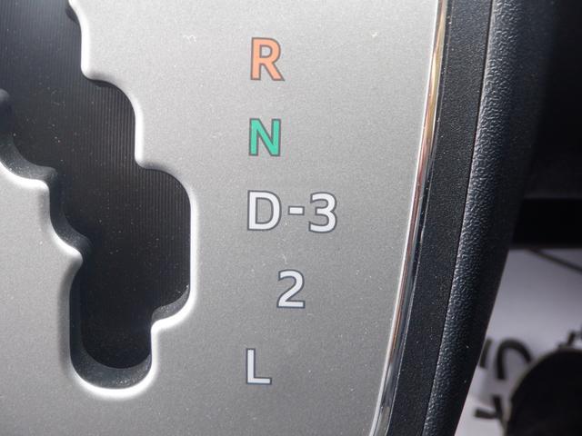 ロングスーパーGL フルエアロ/ローダウン/SD地デジナビ/Bカメラ/スマートキー&エンジンプッシュスタート/ウインカーミラー/オーバーフェンダー/ベッドキット/レザー調シートカバー/AC100V電源/キャンピングカー(52枚目)