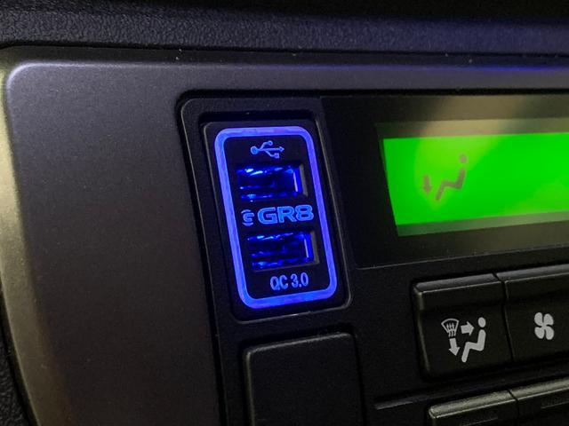 ロングスーパーGL フルエアロ/ローダウン/SD地デジナビ/Bカメラ/スマートキー&エンジンプッシュスタート/ウインカーミラー/オーバーフェンダー/ベッドキット/レザー調シートカバー/AC100V電源/キャンピングカー(73枚目)