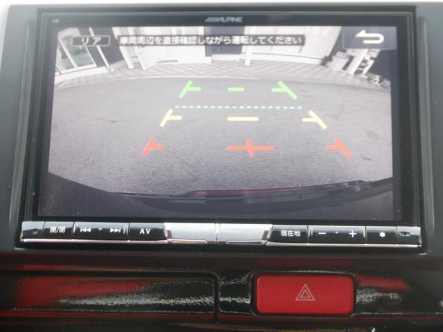 DX GLパッケージ ワンオーナー/Wエアコン/8in大型SD地デジナビ/Bカメラ/ETC/フルエアロ/18inアルミ/LEDヘッドライト/3列シート9人乗り/キーレスエントリー/ローダウン/レザー調シートカバー(14枚目)