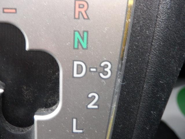ロングワイドスーパーGL SD地デジナビ/ETC車載器/Wエアバッグ/レザー調シートカバー/17inアルミ/ディスチャージヘッドライト/モデリスタフロントスポイラー/サイドバイザー/キーレスエントリー(49枚目)