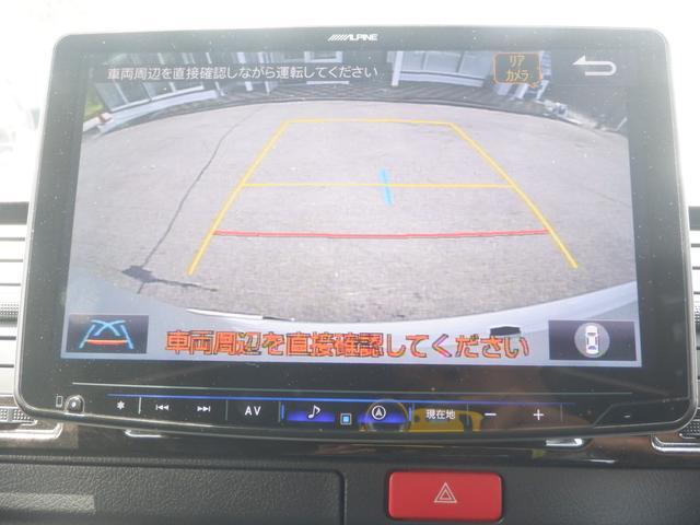 スーパーGL ダークプライムII 両側パワスラ/4WD/TRDマットガード/TSDバンパーガード/オープンカントリー16inアルミ/スマートキー/パノラミックビューM/デジタルインナーM/ハーフレザー/LEDヘッド(14枚目)