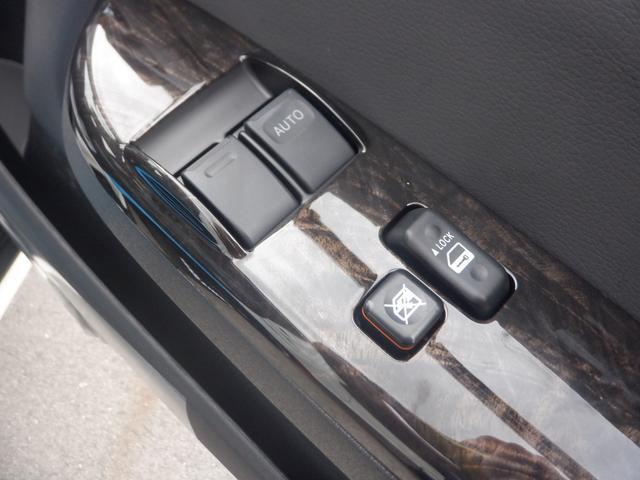 スーパーGL ダークプライムII 両側パワスラ/4WD/TRDマットガード/TSDバンパーガード/オープンカントリー16inアルミ/スマートキー/パノラミックビューM/デジタルインナーM/ハーフレザー/LEDヘッド(45枚目)
