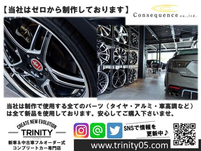 350GT ハイブリッド タイプP 黒革ヒーター付シート 新品WORKジーストST3トランスグレーポリッシュ20インチホイール&タイヤ 新品ブリッツ車高調(43枚目)