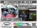 350GT ハイブリッド タイプP 黒革ヒーター付シート 新品WORKジーストST3トランスグレーポリッシュ20インチホイール&タイヤ 新品ブリッツ車高調(10枚目)