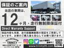 350GT ハイブリッド タイプP 黒革ヒーター付シート 新品WORKジーストST3トランスグレーポリッシュ20インチホイール&タイヤ 新品ブリッツ車高調(38枚目)