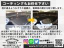 350GT ハイブリッド タイプP 黒革ヒーター付シート 新品WORKジーストST3トランスグレーポリッシュ20インチホイール&タイヤ 新品ブリッツ車高調(40枚目)