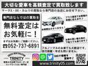 350GT ハイブリッド タイプP 黒革ヒーター付シート 新品WORKジーストST3トランスグレーポリッシュ20インチホイール&タイヤ 新品ブリッツ車高調(47枚目)