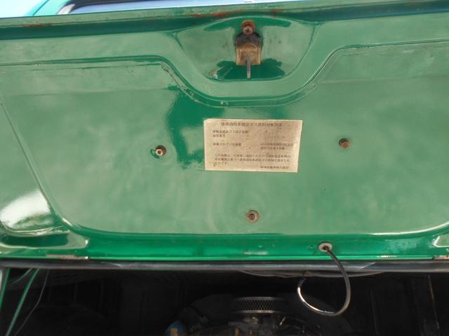 1971年モデル 右ハンドル 5ナンバー 乗用車登録 サードシート 1600エンジン シングルキャブ フロントディスクブレーキ  ホイールトリムリング(27枚目)