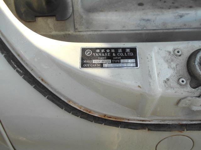 「フォルクスワーゲン」「ビートル」「クーペ」「三重県」の中古車15