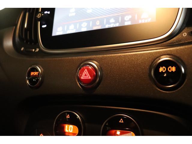 ツーリズモ ワンオーナー/アイバッハ車高調(プロストリートS)/赤革/レコードモンツァマフラー/令和1年車/アバルトスコーピオンステッカー/アバルトサイドデカール/5速シーケンシャル/Apple CarPlay(27枚目)